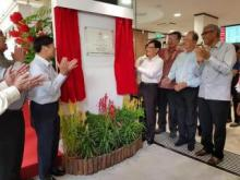 Opening ceremony of Singapore Thong Chai Medical Institute (Bedok)
