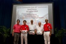 Eunos Launches Community Vouchers Scheme to Celebrate 30th Anniversary of Eunos CC