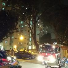 Fire Breaks Out at Blk 615 Bedok Reservoir Road