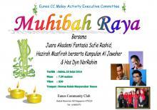 Muhibah Raya 2016