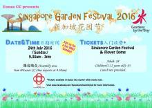 Tour to Singapore Garden Festival 2016 & Flower Dome
